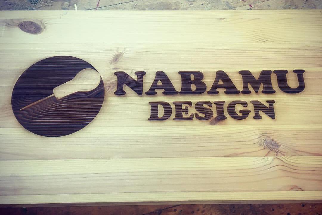 Nabamu Design